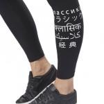 CLASSICS GRAPHIC LEGGINGS - INTERNATIONAL