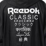 REEBOK CLASSICS UNISEX PONCHO